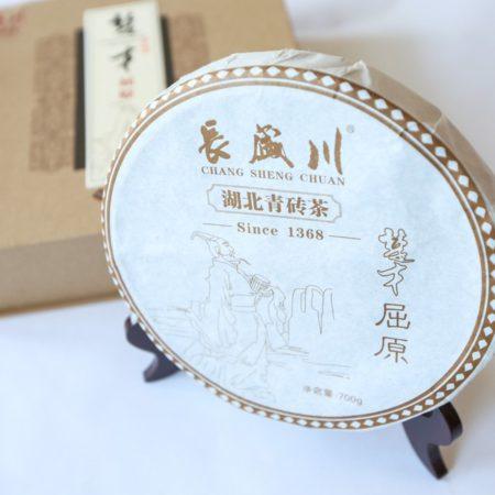 zestaw herbaty chińskiej od władz prowincji Hubei, fot. Andrzej Goiński
